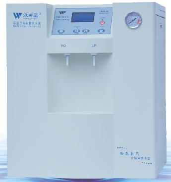 沃特浦WP-UP-LH-20理化分析型实验室专用超纯水机(中