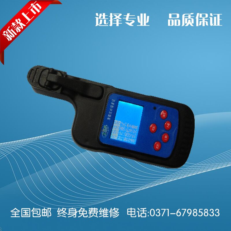河南农大迅捷YN-AB型叶绿素检测仪