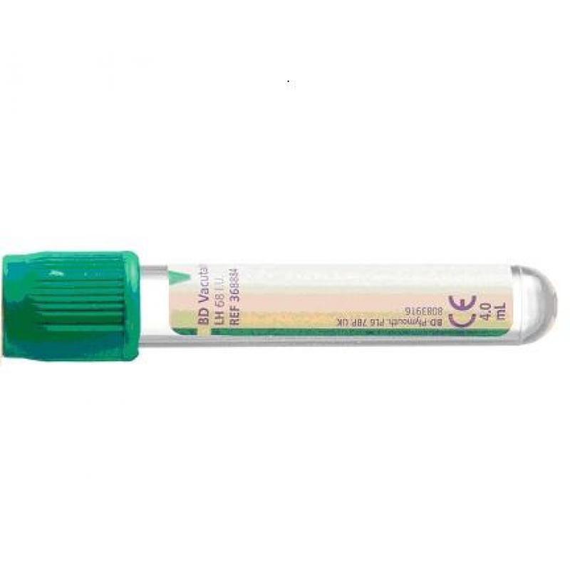美国BD 真空采血管绿色6.0ml 367878