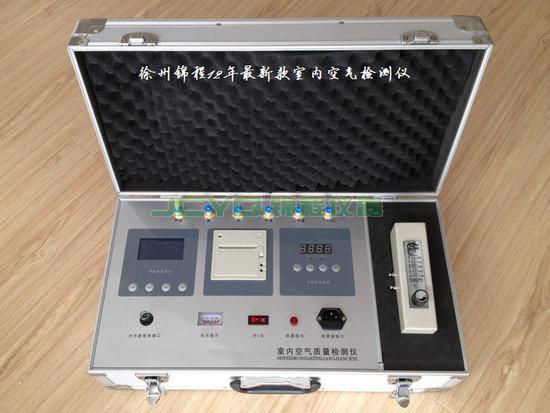 锦程 JC-5八合一检测仪器(仪器、支架、专用箱)