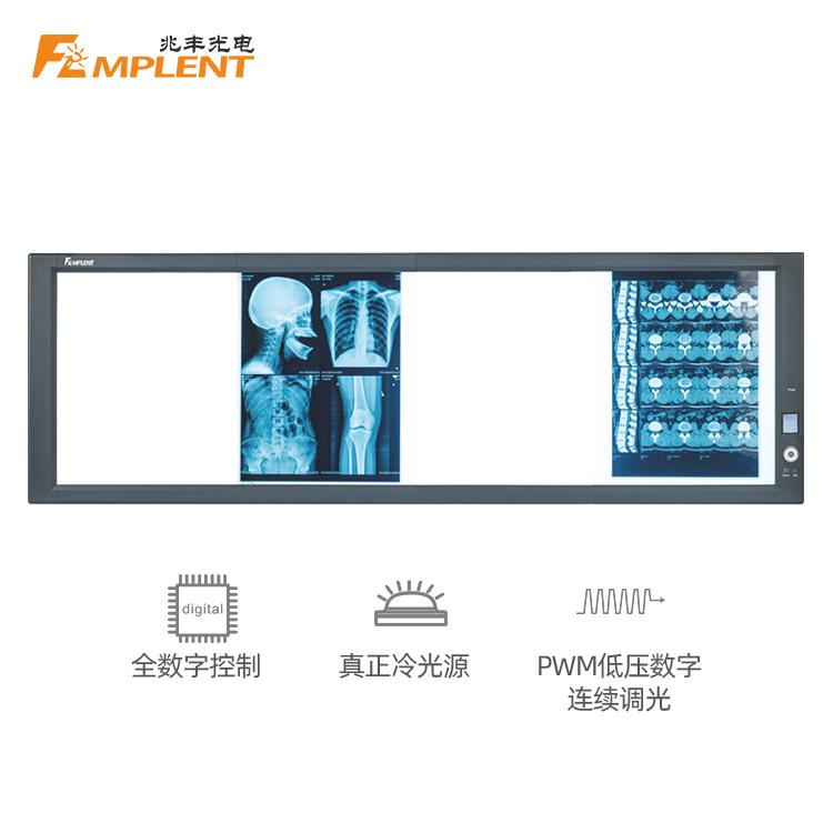 兆丰 ZG-4 超高亮 胶片灯 智能调光LED四联观片灯