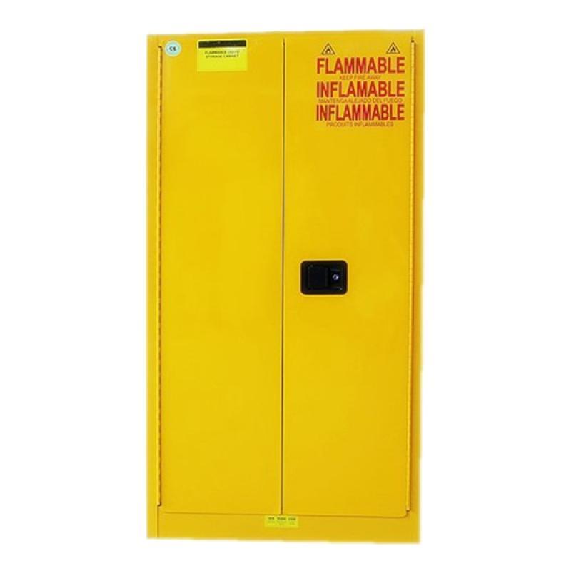 晋名WY810600安全柜
