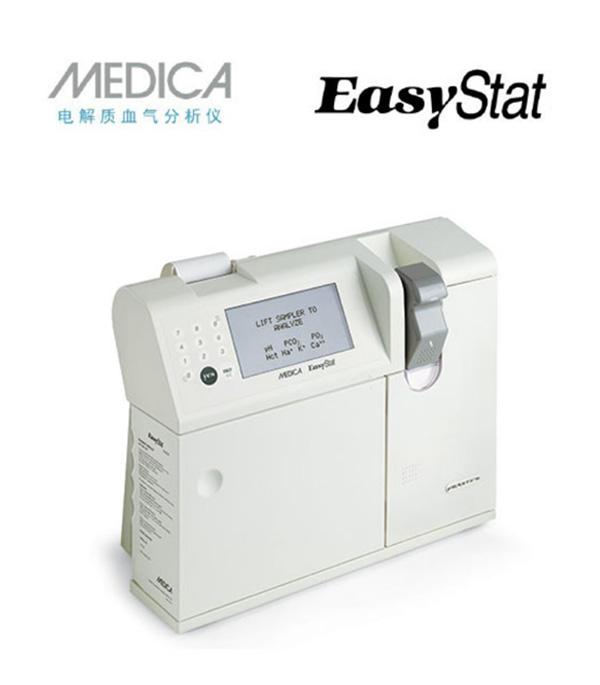 美国Medica 麦迪卡 EasyBloodGas 全自动血气分析仪