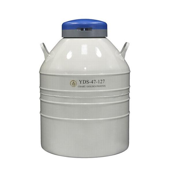 金凤YDS-47-127贮存式液氮罐 容积47L 口径127mm