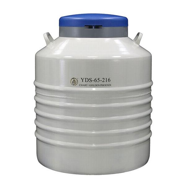 金凤YDS-65-216液氮罐 容积65L 口径216mm 含五个五层(每层放9*9冻存盒)方需提筒
