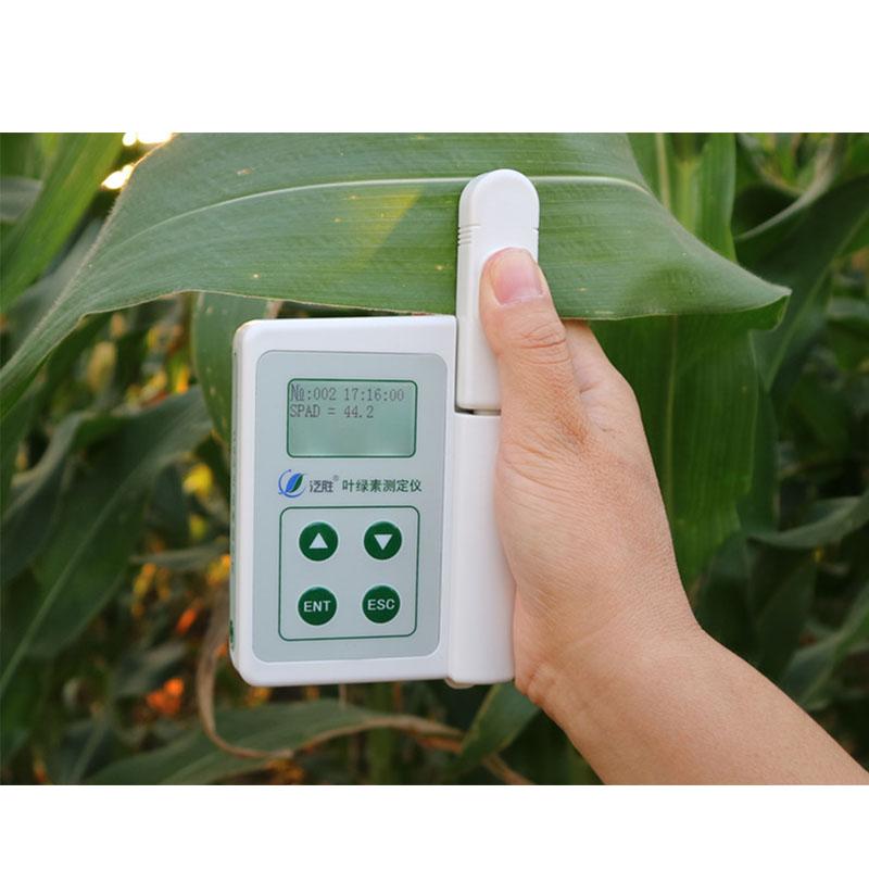 YLS-A植物叶绿素仪