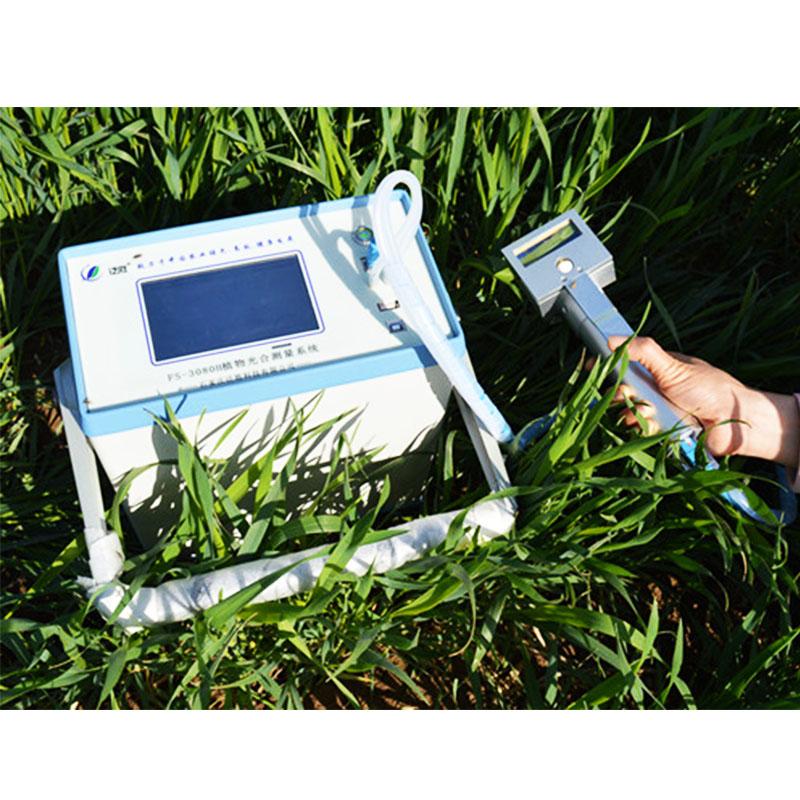 泛胜FS-3080H植物光合测量系统