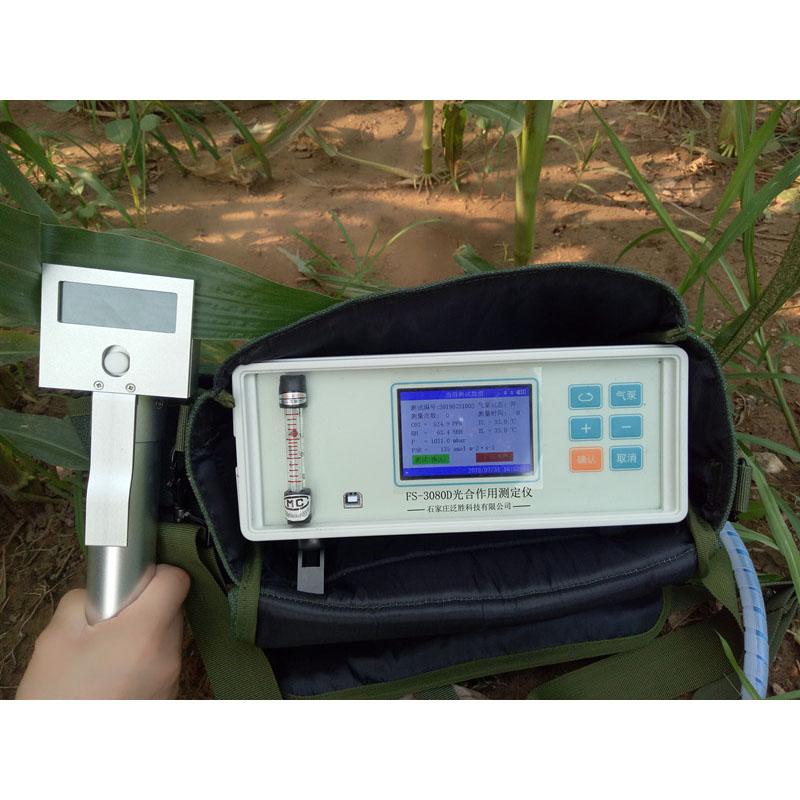 泛胜FS-3080D+光合作用测量仪