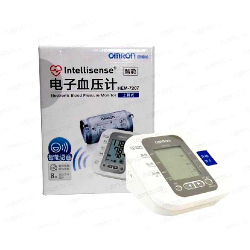 欧姆龙HEM-7207全自动上臂式血压测量仪器家用语音电子血