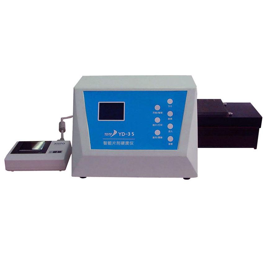 天大天发YD-35 智能片剂硬度仪