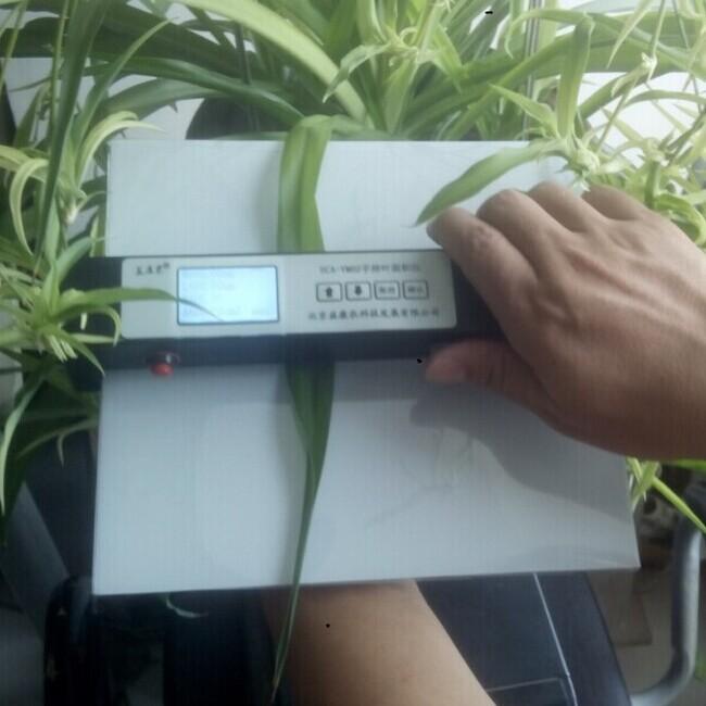益康农ECA-YM02 手持叶面积仪