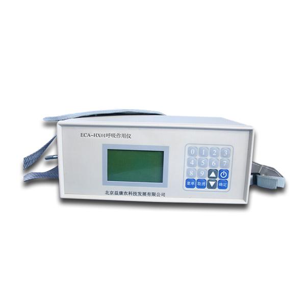 益康农 ECA-HX01呼吸作用仪 呼吸作用测定仪