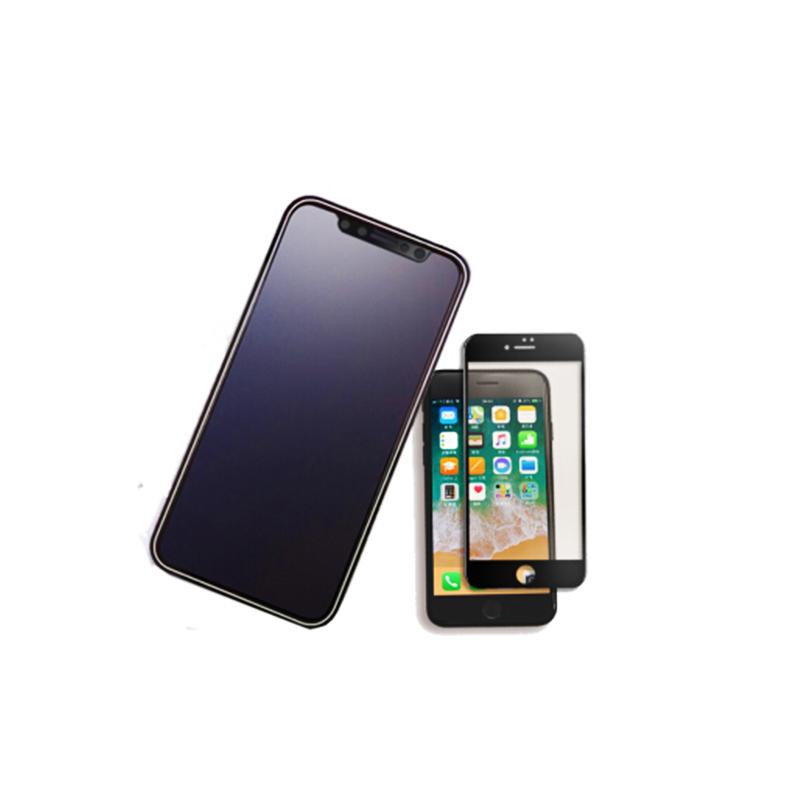 iphone苹果美国深蓝医用手机护眼屏玻璃防护板 标准版