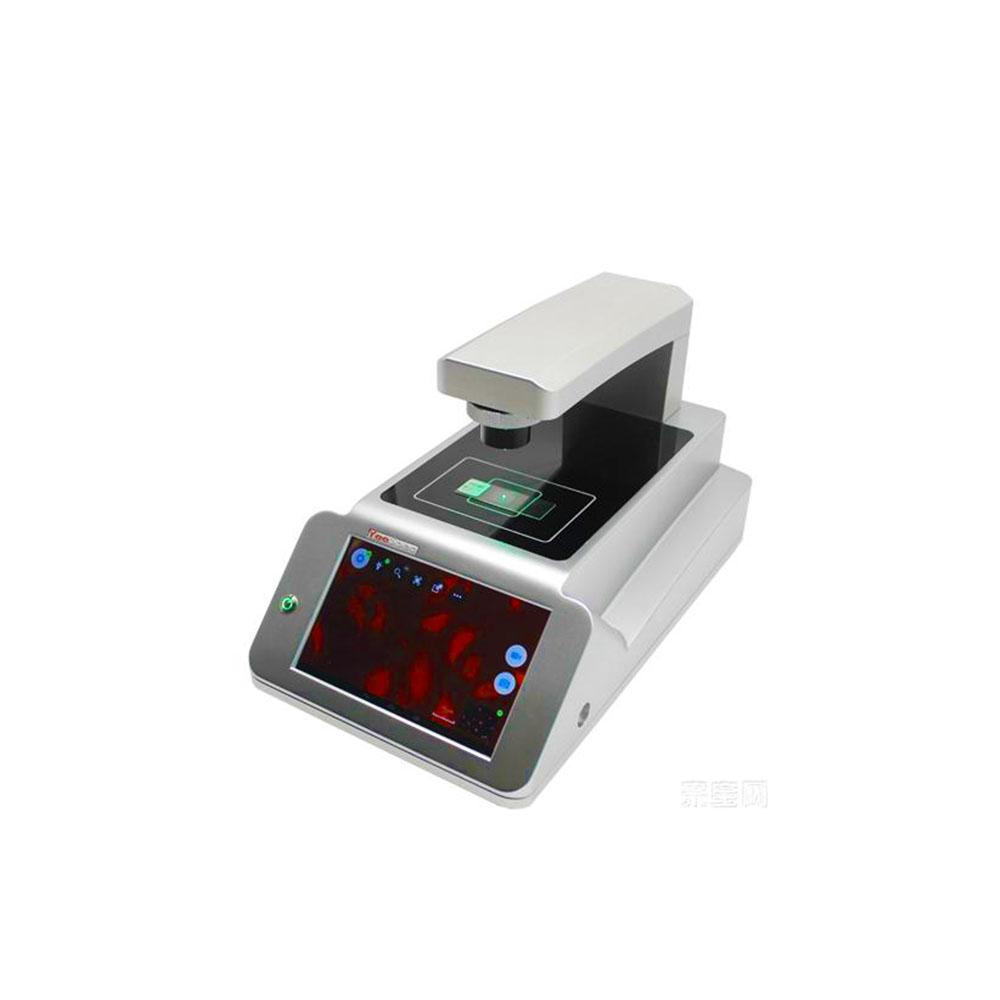 亿谱(YEESPECTM)智能细胞成像系统(Light Auto) YeeSpec FL Auto 2000S
