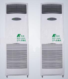 KLY-2000A(立柜式)空气消毒机