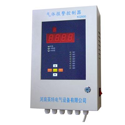 KQ500-4气体报警控制器(4通道)