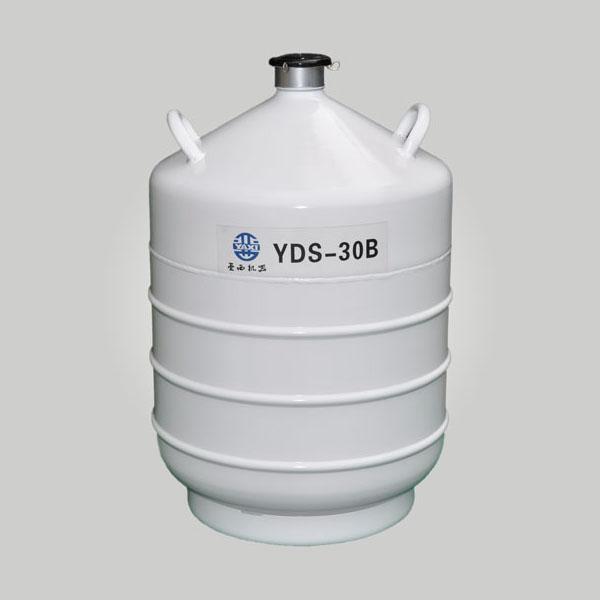 亚西YDS-30B液氮罐 容积30L 口径50mm 运输贮存两用