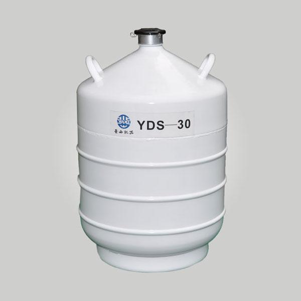 亚西YDS-30液氮罐 容积30L 口径50mm 贮存式