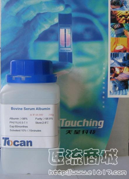 牛血清白蛋白Bovine Albumin(Amresco)