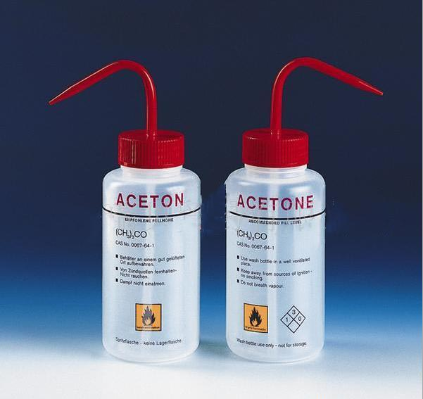 Brand500 ml洗瓶(PE-LD材质,用于丙酮,带阀门