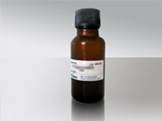 (2ml) CWBIO Glutathione-Trieth