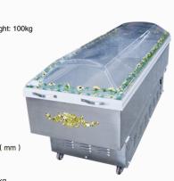LZ-09普通冷藏瞻仰棺