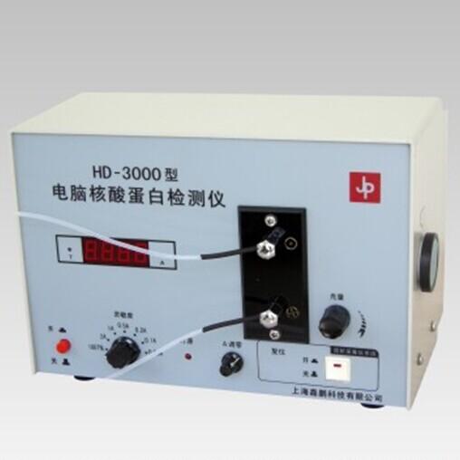 HD-3000 电脑核酸蛋白检测仪