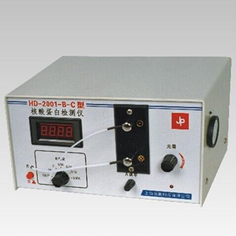 HD-2001-B-C 核酸蛋白检测仪