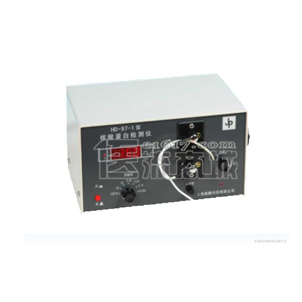 嘉鹏 HD-97-1 LED数显核酸蛋白检测仪 光程:3mm