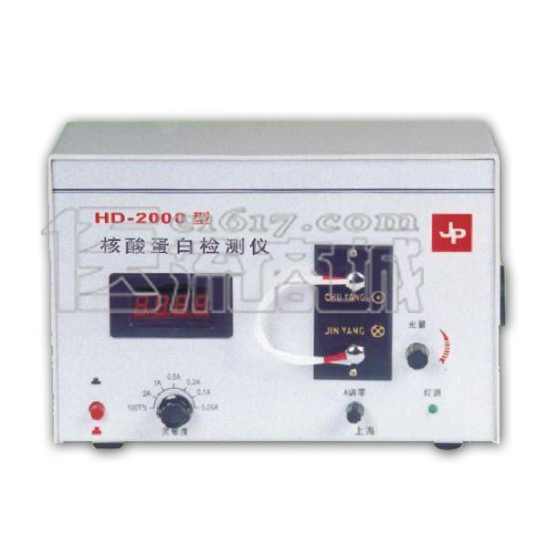 嘉鹏 HD-2004 LED数显紫外检测仪 四波长 光程:3