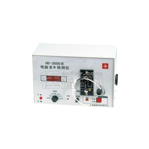 嘉鹏 HD-3000 LED数显电脑紫外检测仪 光程:3mm