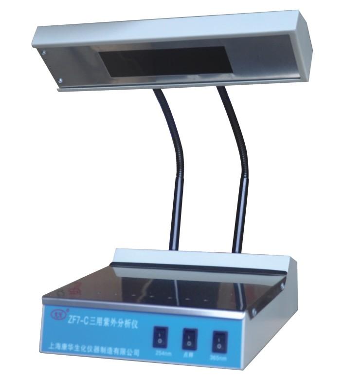 ZF7型三用紫外分析仪