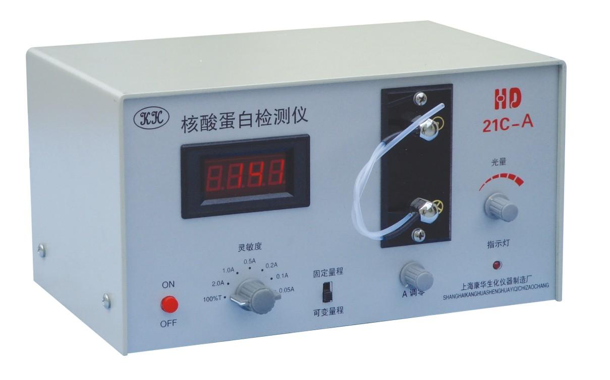 HD-21C-A型核酸蛋白检测仪