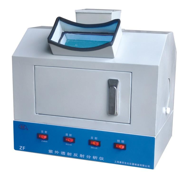 ZF系列紫外透射反射分析仪
