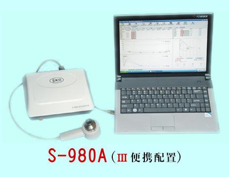 思科达FGC-A+便携式肺功能测试仪