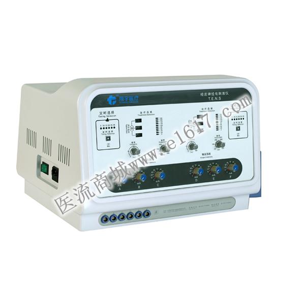 翔宇XY-K-SJD-B经皮神经电刺激仪(脉冲电整体辩证治疗机)