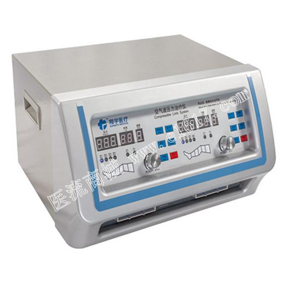 翔宇XY-K-LC-3空气压力治疗仪