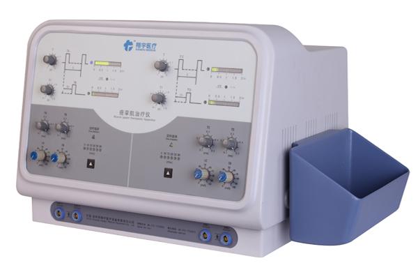 翔宇XY-K-JLJ-3C痉挛肌治疗仪
