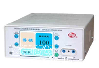 沪通GD350-S3 双极电凝器
